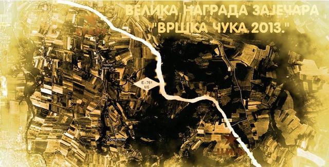 SAKSS – Brdska trka Zaječar 2013